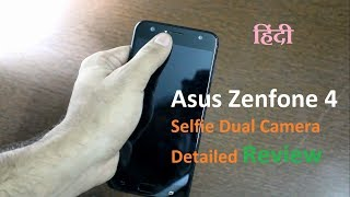 Asus Zenfone 4 Selfie Dual Camera Detailed Review (Camera, Gaming, performance) Hindi