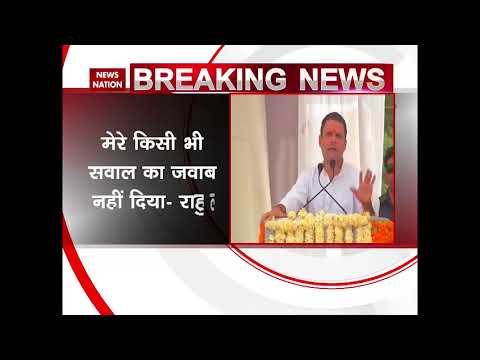 No talk of 'development' in PM Modi's speeches this time, says Rahul Gandhi