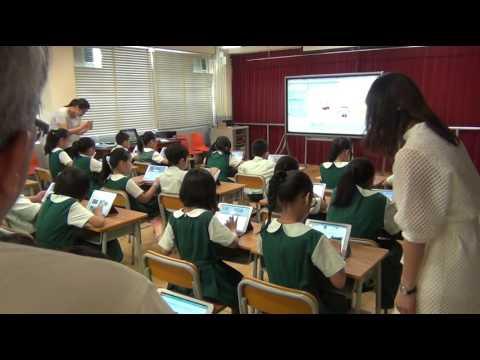 鳳溪第一小學2015627電子教學示範課-中文科 Part2 - YouTube