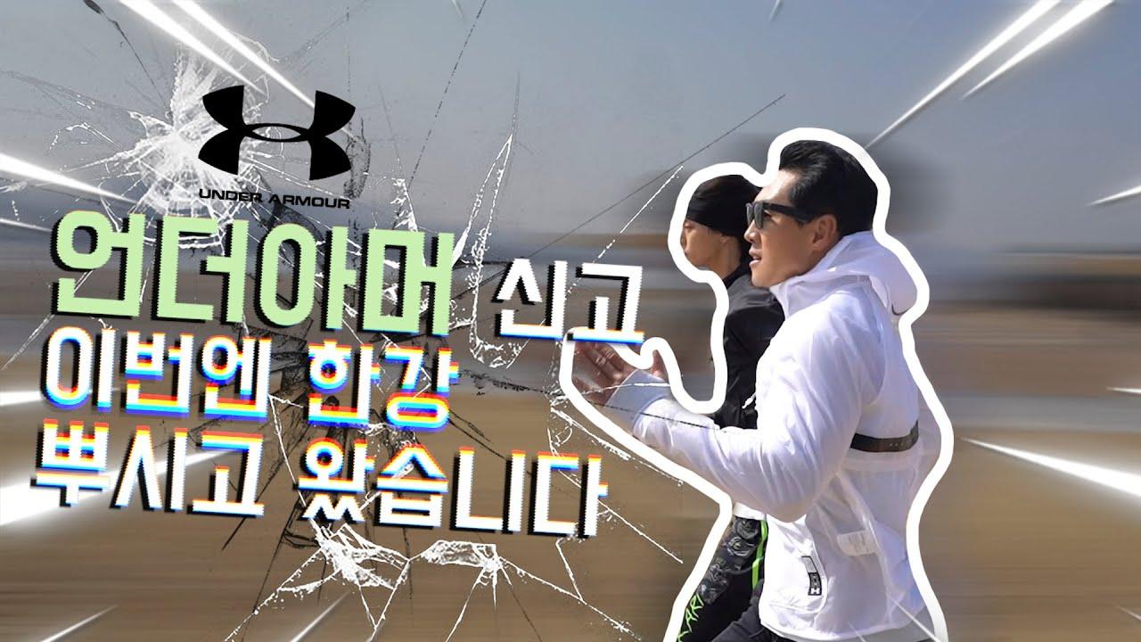 [전 복싱 국가대표 김지훈의 운동브이로그]- 내가 달리기가 빠른 이유