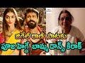 Pooja Hegde Grand Mother Dance For Jigelurani Song   Rangasthalam Movie Songs   Ram Charan   DSP