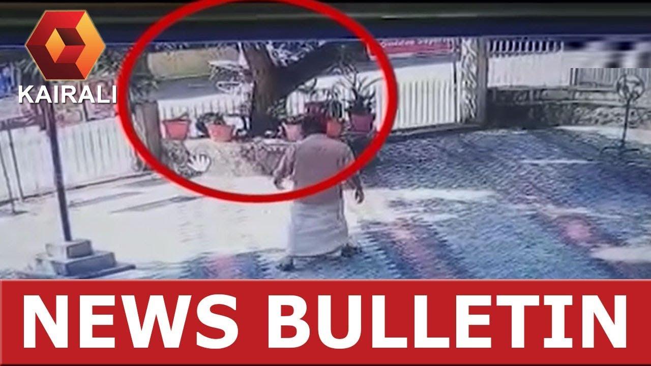 Kairali News Night | 5th January 2019