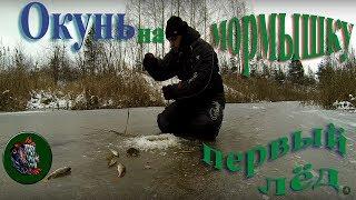 Едем на рыбалку Владимирская обл.