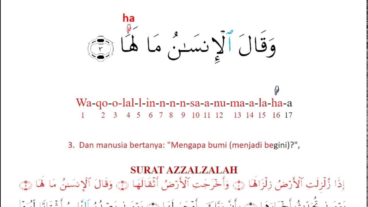 Al Zalzalah Alquranmulia