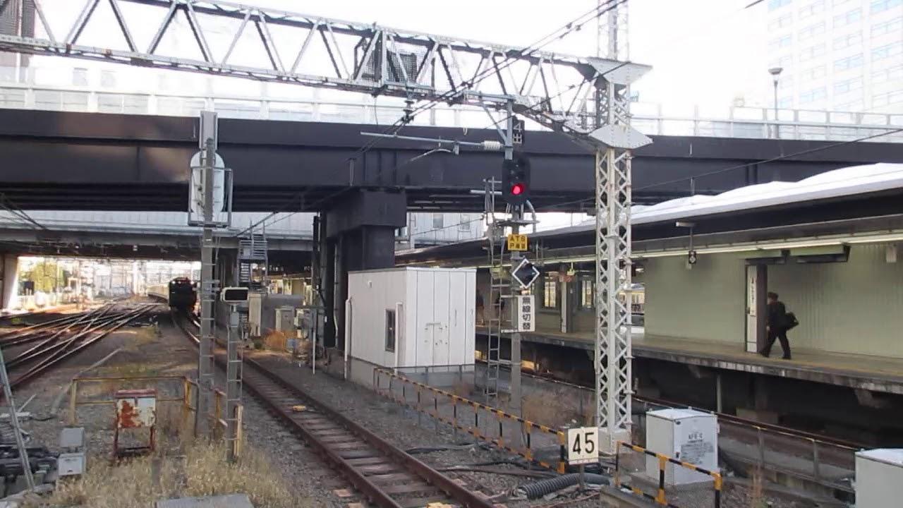 新宿駅 湘南新宿ライン高崎線直通 入線