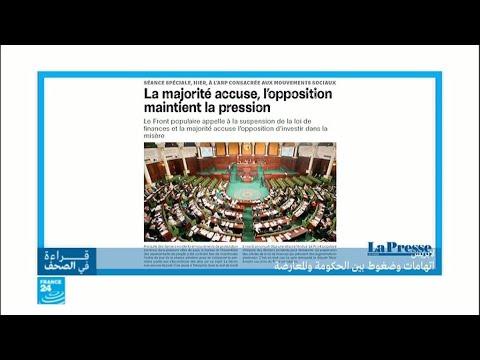7 سنوات بعد الثورة... هل حققت تونس العدالة الاجتماعية؟  - 10:23-2018 / 1 / 10