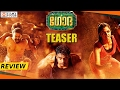 Latest Malayalam Movie Teaser, Trailer, Audio - Reviews & Ratings