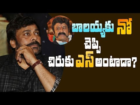 No to Balakrishna and Yes to Chiranjeevi ? || #Chiranjeevi || #Balakrishna || #NBK101 || #Chiru151