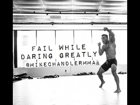 Fail While Daring Greatly (Michael Chandler Video From 4 Years Ago)