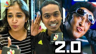 Superstar Reaction VERA LEVEL | 2.0 Teaser Public Review & Reactions | Rajinikanth Movie