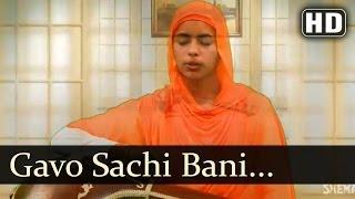 Gavo Sachi Bani Full Shabad - Bibi Amrit Kaur (Student Of Baba Fateh Singh Academy)