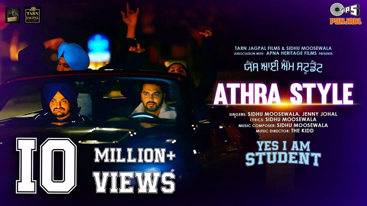 Download Athra Style | Sidhu Moose Wala | Jenny Johal | Mandy Takhar | Tarnvir Jagpal | 22 October
