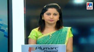 ഒരു മണി വാർത്ത   1 P M News   News Anchor - Veena Prasad   June 24, 2018