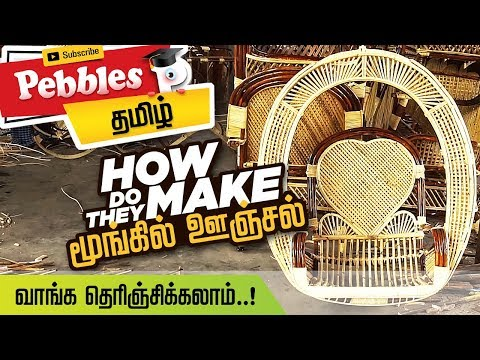 Thaikkal's Cane Products A Hit With Tourists/Cane Furniture Makers/Hand Made Wicker & Cane Furniture