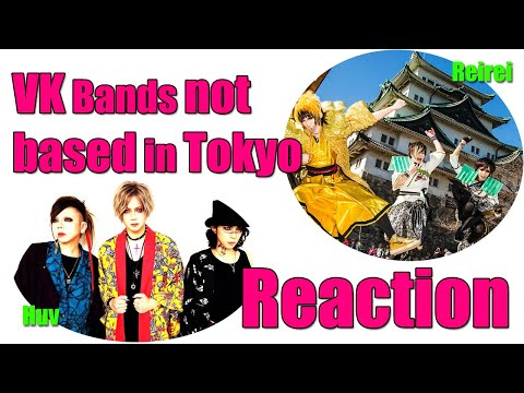 We Reacted To Reirei And HuV (VK Bands From Nagoya And OKINAWA!)