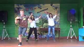 Лагерь имени Веры Терещенко, танец
