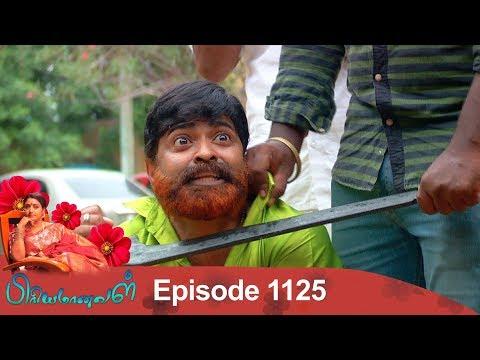 Priyamanaval Episode 1125, 21/09/18