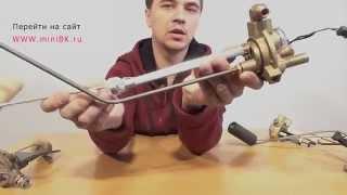 мультиклапан, принцип измерения остатка газа в баллоне на авто газовое оборудование(, 2015-11-14T19:30:06.000Z)