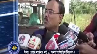 Three dead in Eco Park car accident, ice cream vendor injured
