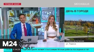 Велосипедные и беговые дорожки появятся на Симоновской набережной - Москва 24
