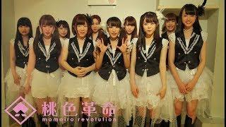 国民的アイドルソングカバーコンテスト愛踊祭 公式サイトはこちら⇒ http...