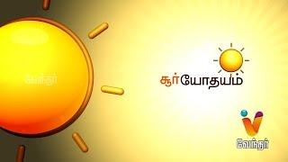 Suryodayam & lalitha sahasranamam 25-09-2016 Putham Puthu Kaalai Vendhar tv Show – Episode 758