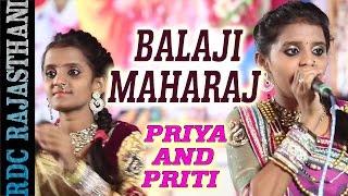 Balaji Maharaj | Priya and Priti Best Live Performance | Rajasthani New Song | Badgawda Live | HD