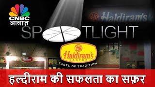 Haldiram Success Story | हल्दीराम की सफलता | Spotlight Haldiram | CNBC Awaaz