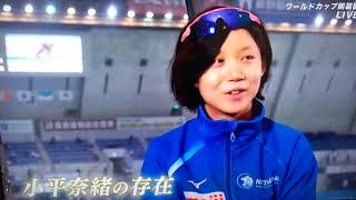 小平奈緒選手の存在について語る高木美帆選手のインタビュー😉  答え方に困るみぽりんが面白い😆 高木美帆 動画 21