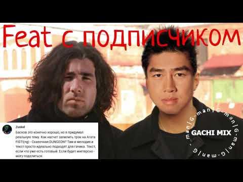 Агата Кристи - Сказочная тайга (right Version)   G-man (feat. Zuskel)