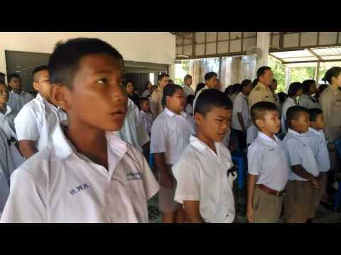 พิธีถวายความจงรักภักดี โรงเรียนไตรมิตรพัฒนศึกษา สพป.ขอนแก่น เขต3
