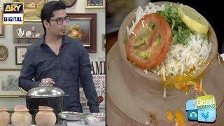 Matka Biryani Recipe - How to make biryani in matka
