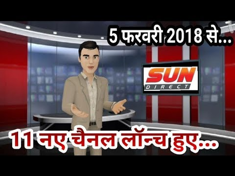 Sun Direct Launched 11 New Channels w.e.f 5th February 2018 (Must Watch)