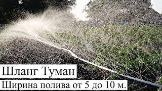 видео Системы автоматического полива на участке: дождевальные против капельных