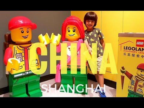 LEGOLAND Discovery Centre Shanghai