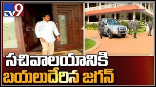 YS Jagan starts from Tadepalli house to AP Assembly - TV9