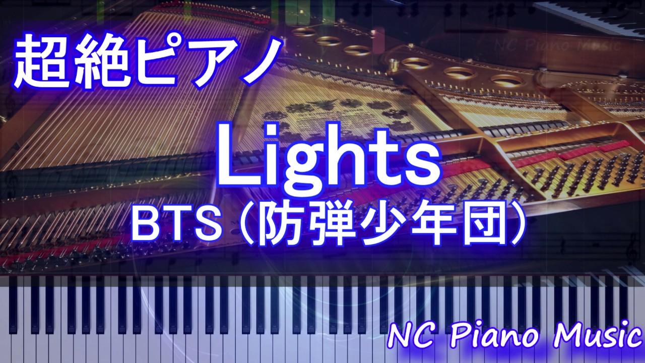 少年 lights 防弾 団