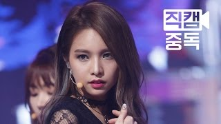 [Fancam] Jei of FIESTAR(피에스타 재이) Mirror @M COUNTDOWN_160310 EP.31