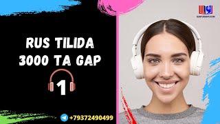 Rus Tilida Eng Ko P Ishlatiladigan 3000ta Gap Audiodarslik 1 Qism