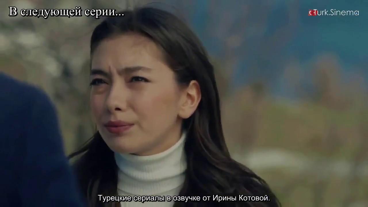 краткое черная любовь 31 серия русский субтитры карте, отзывы