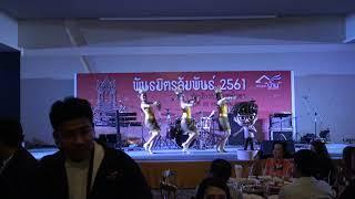 การแสดงโรงเรียนติกาหลังนาฏศิลป์ไทย ชุด เอกลักษณ์ไทย