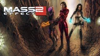 Mass Effect 2. Злобная сучка Шепард на безумном уровне сложности. ФИНАЛ+DLC