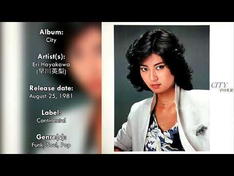 Eri Hayakawa - City (1981) [Full Album]