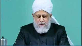 Sindhi Friday Sermon 12 Nov 2010, Patience and Steadfastness, Islam Ahmadiyyat
