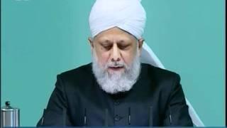Sindhi Friday Sermon 12 Nov 2010, Patience and Steadfastness, Islam Ahmadiyyat