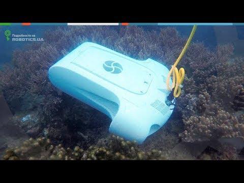 Подводный дрон для видеосъемки YouCan BlueWater 1 (Robotics.ua)