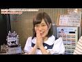 #121 中村橋「麺や 河野」伊藤かりん(乃木坂46) の動画、YouTube動画。