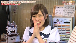 ラーメンWalker TV2 第121回(初回放送 2015年8月) 変人はホメ言葉?あ...