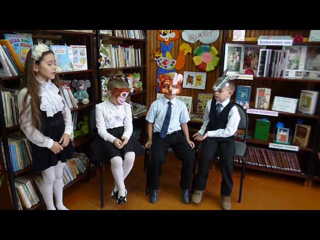 """Изображение предпросмотра прочтения – «Учащихся 3 """"а"""" класса» читает произведение «Квартет» И.А.Крылова"""