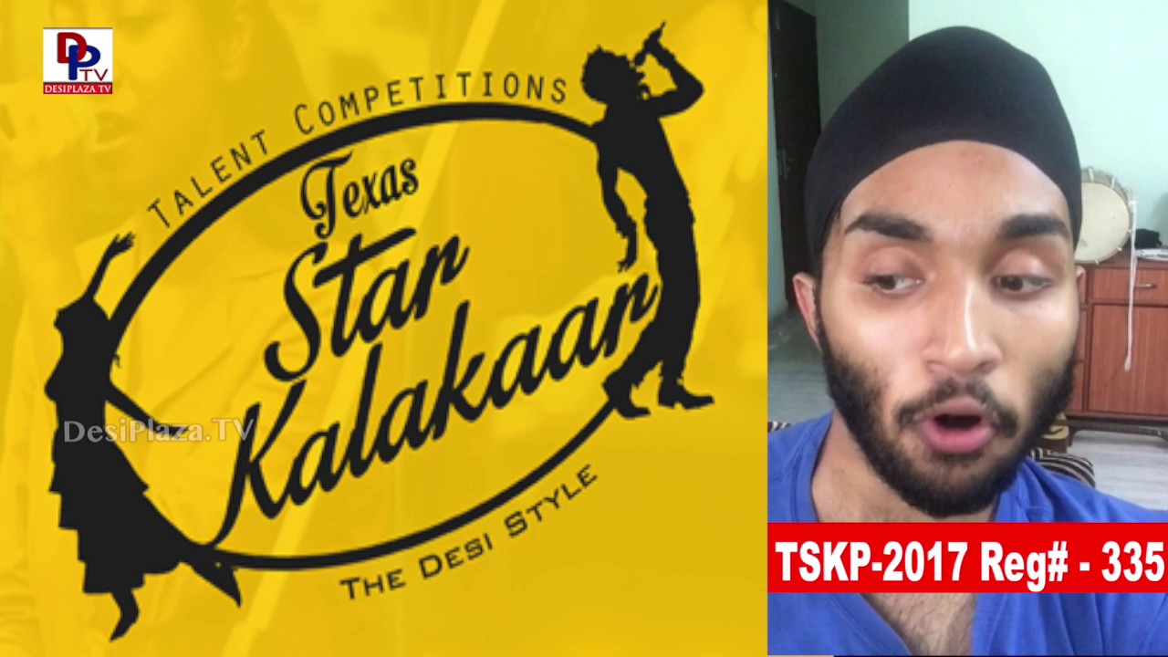 Reg# TSK2017P335 - Texas Star Kalakaar 2017
